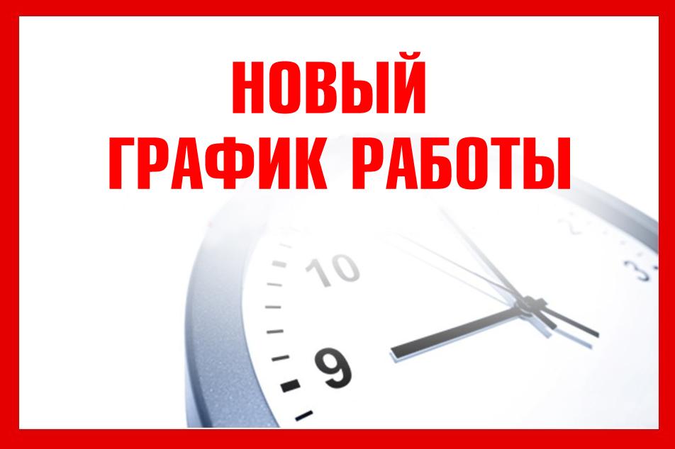 Магазин Режим Работы До 23 00