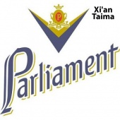 Ароматизатор Parliament Xi'an (Китай)