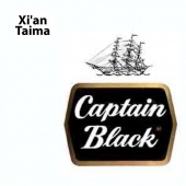 Ароматизатор Captain Black Xi'an (Китай)